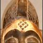 Punu mask closeup of top – African Art – L