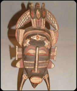 mali mask – African art L