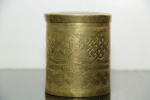 Nupe Bada Brass Receptacle